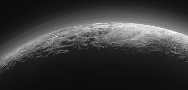 Вид Плутона с близкого расстояния