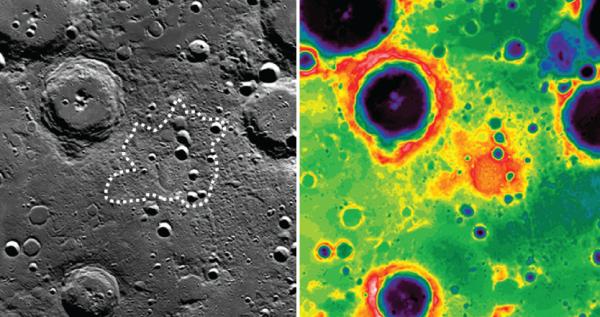 Вулкан на Луне