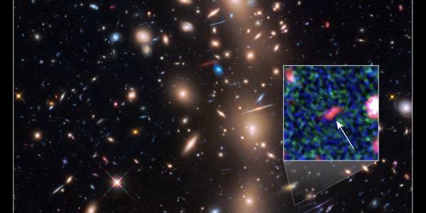 Тусклая галактика ранней Вселенной