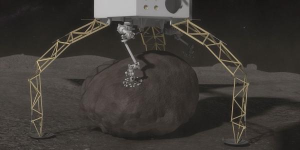 Полет к астероиду