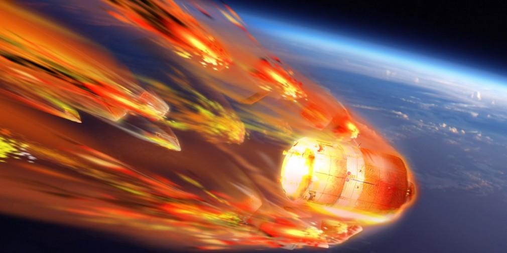 Невероятное зрелище над Тихим океаном: огненная смерть Tiangong-1