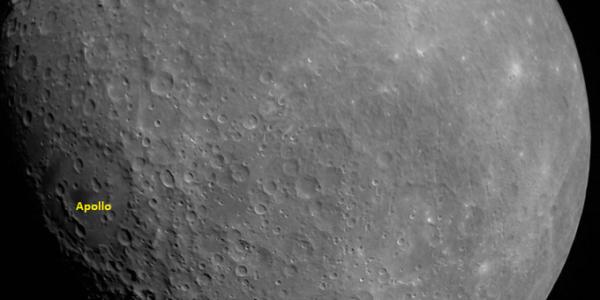Индийский космический аппарат сделал свои первые снимки Луны