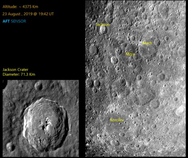 «Чандраян-2» ожидает на орбите и делает потрясающие снимки