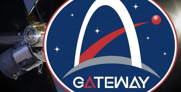 НАСА открывает новый логотип портала для орбитальной станции Артемиды на Луне