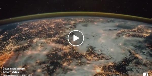 Восход Солнца с МКС