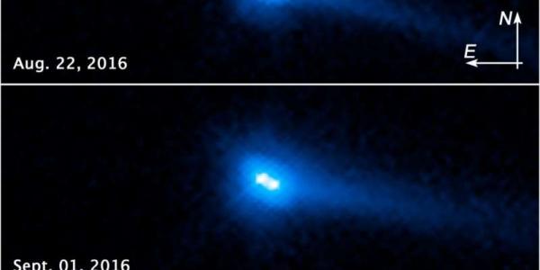 Хаббл увидел новый объект в Солнечной системе