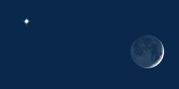 Луна и Венера - Великие космические подружки вновь вместе!