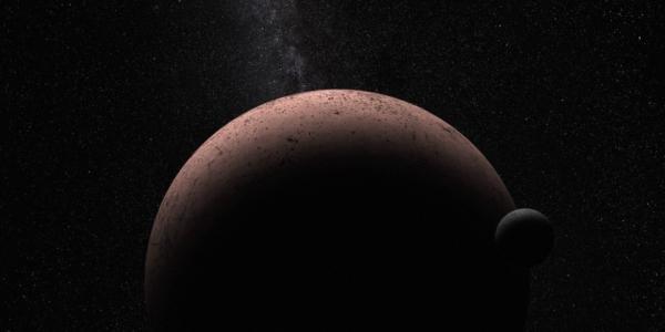 Пришла пора дать имя крупнейшему миру в Солнечной системе
