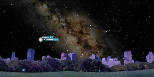 Сатурн будет виден около Луны поздно вечером 18 июня 2019 года.