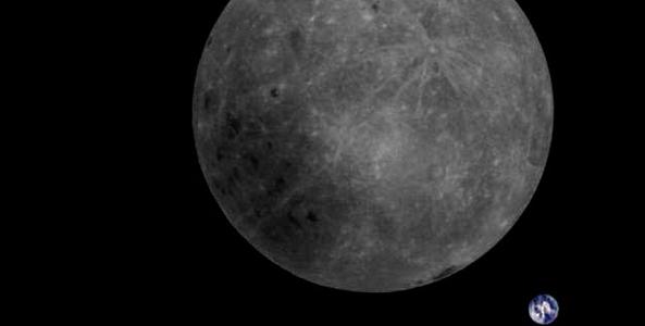 Крошечный китайский лунный орбитальный аппарат только что специально разбился на дальней стороне Луны
