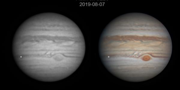 В Юпитер что-то врезалось