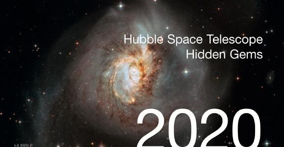 Команда Хаббла создала календарь 2020 из лучших фото телескопа