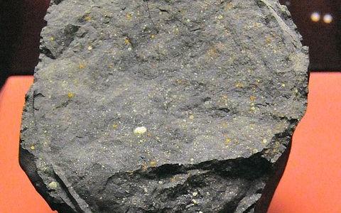 Ученые только что обнаружили самый древний материал, когда-либо найденный на Земле