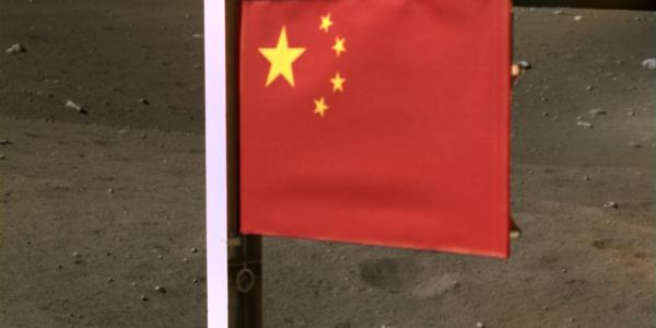 Китай застолбил Луну!
