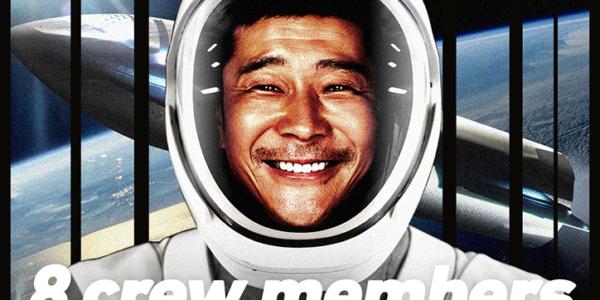 Скандальный миллиардер из Японии ищет пассажиров для полета на Луну